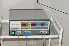 ЭХА - 2500